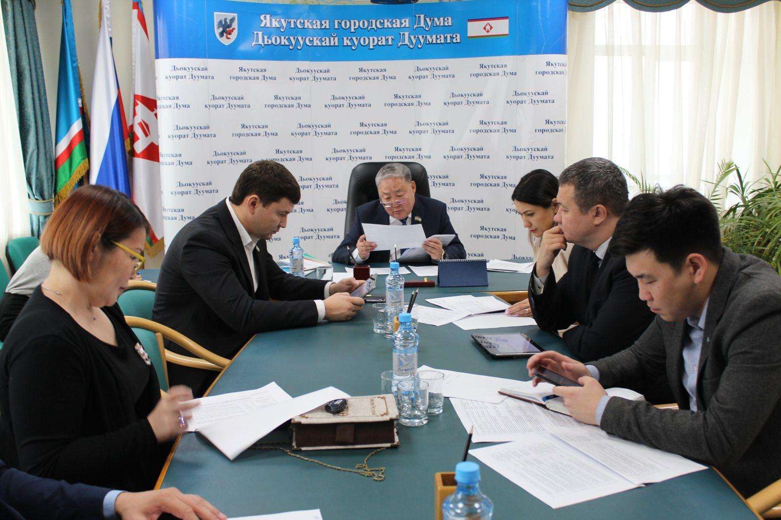 Постоянные комиссии Гордумы продолжат свою работу
