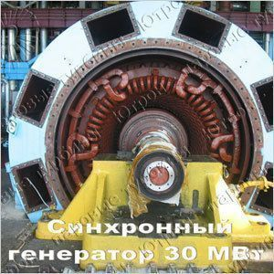 В Якутске появятся мини-ТЭЦ?