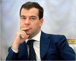 """Дмитрий Медведев: """"Экологией хотят заниматься все"""""""