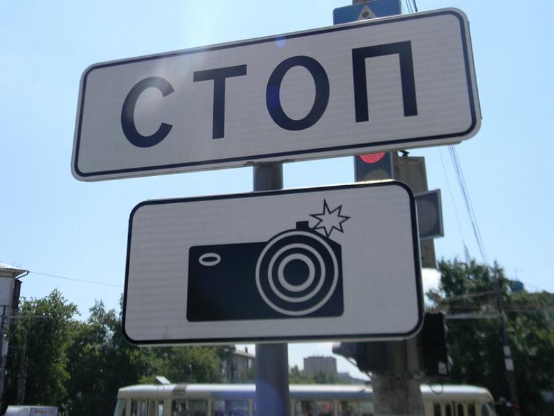 Камеры наблюдения сохраняют десятки жизней