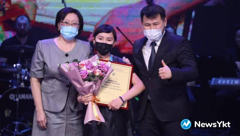 Карина Колесова стала обладателем Гран-при премии «Якутянин года — 2020. Якутск»
