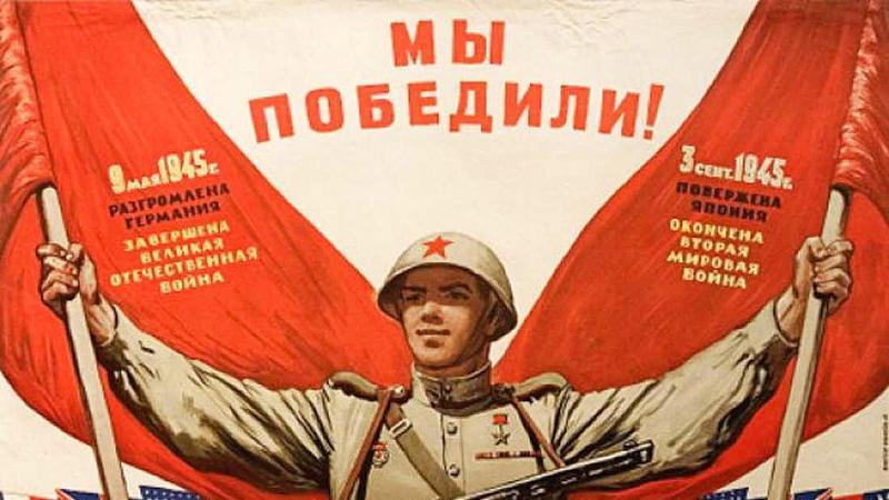 ПРОГРАММА  ко Дню окончания Второй мировой войны 3 сентября