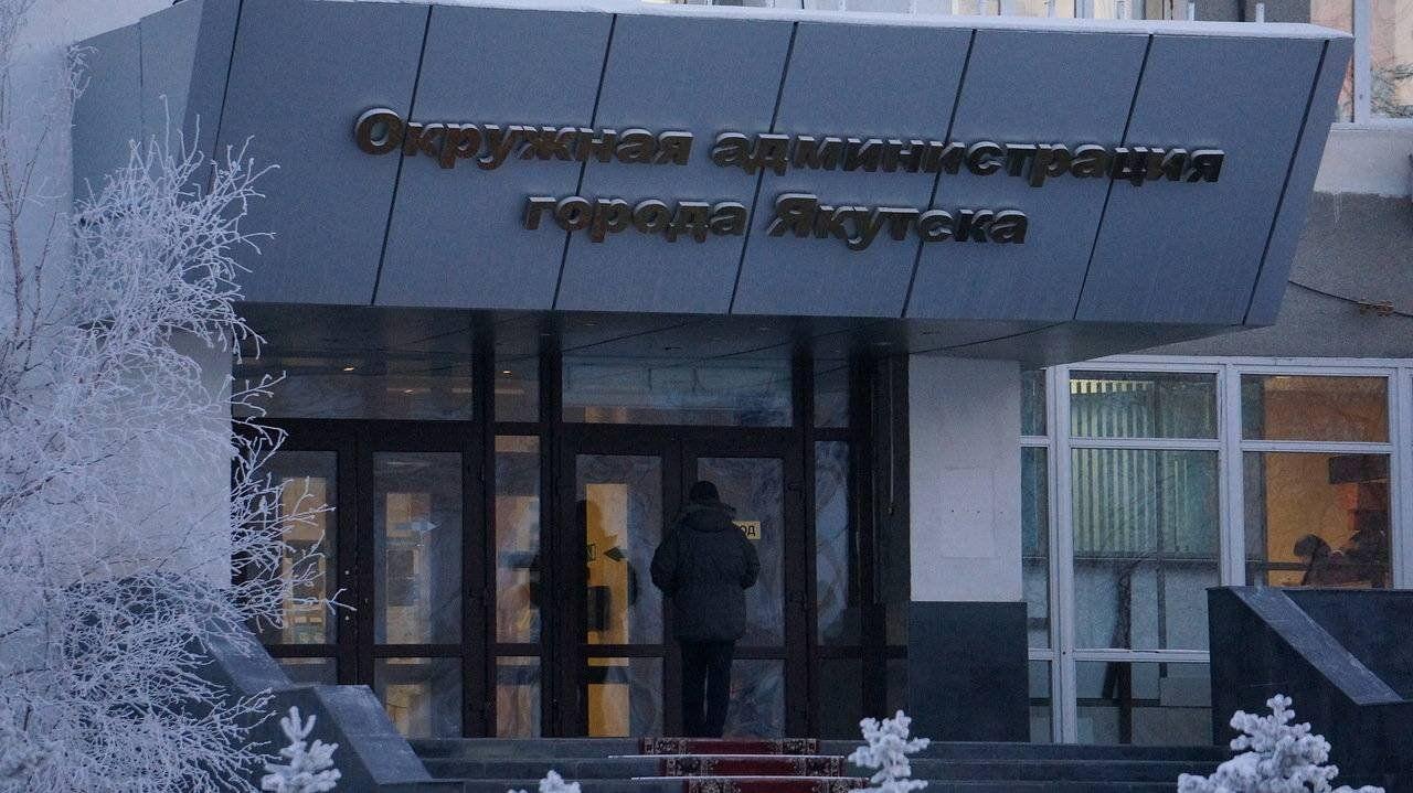 В Октябрьском округе состоится отчет мэрии Якутска