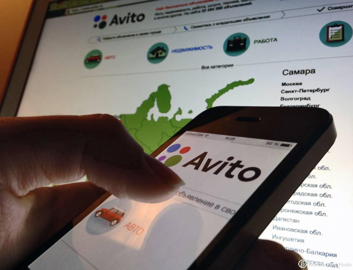 Жители Якутска попались на уловки аферистов на «Авито» и «Юла»