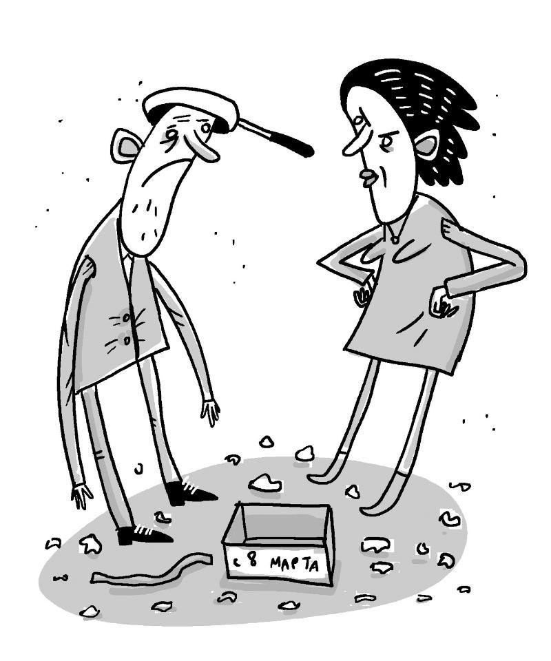 Что дарить, а что, наоборот,  не дарить 8 Марта женщине? Крайне необходимые советы для мужчин