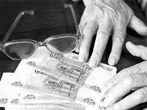 О проезде для неработающих пенсионеров