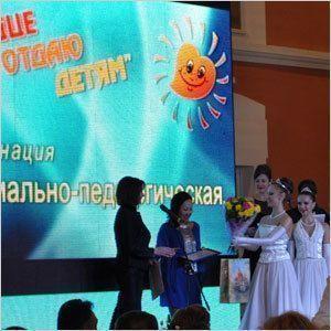 """На конкурсе """"Сердце отдаю детям"""" отмечены якутяне"""