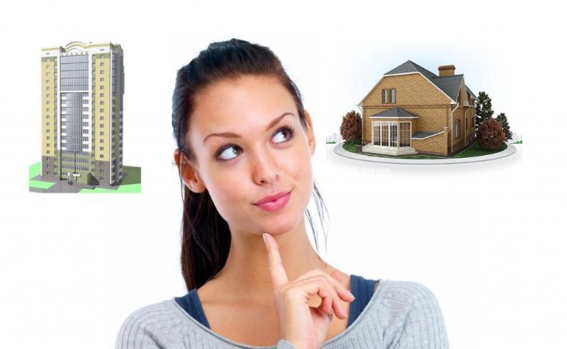 Что нужно знать при приобретении жилья?