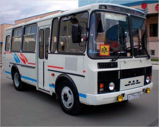 «Автобусный» рейд