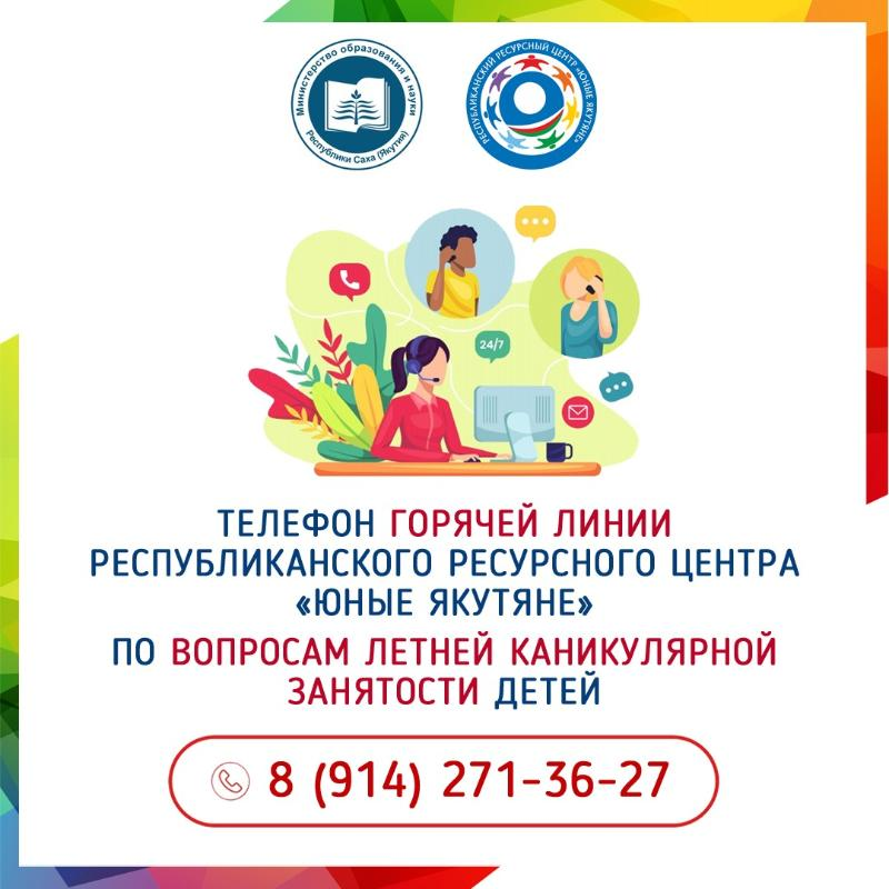 Бесплатные кружки  и мастер-классы для детей