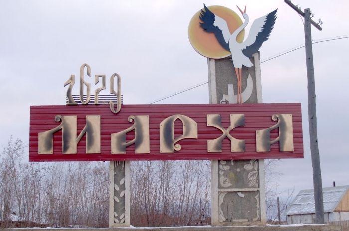В Мархе состоится отчет мэрии перед населением