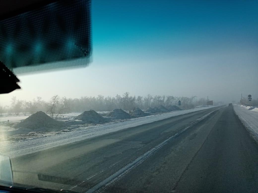 В сторону Ус Хатына в Якутске дорогу готовят для расширения
