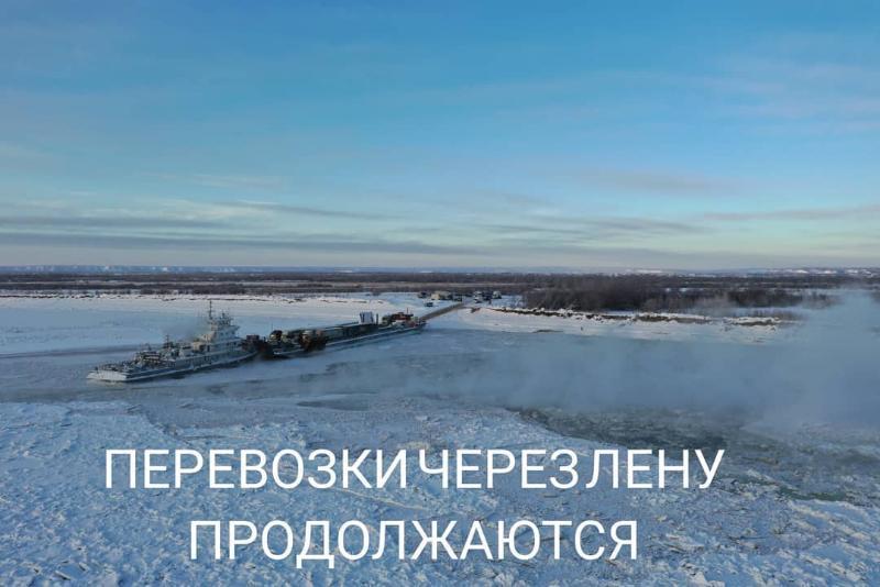 Грузовые перевозки через реку Лена