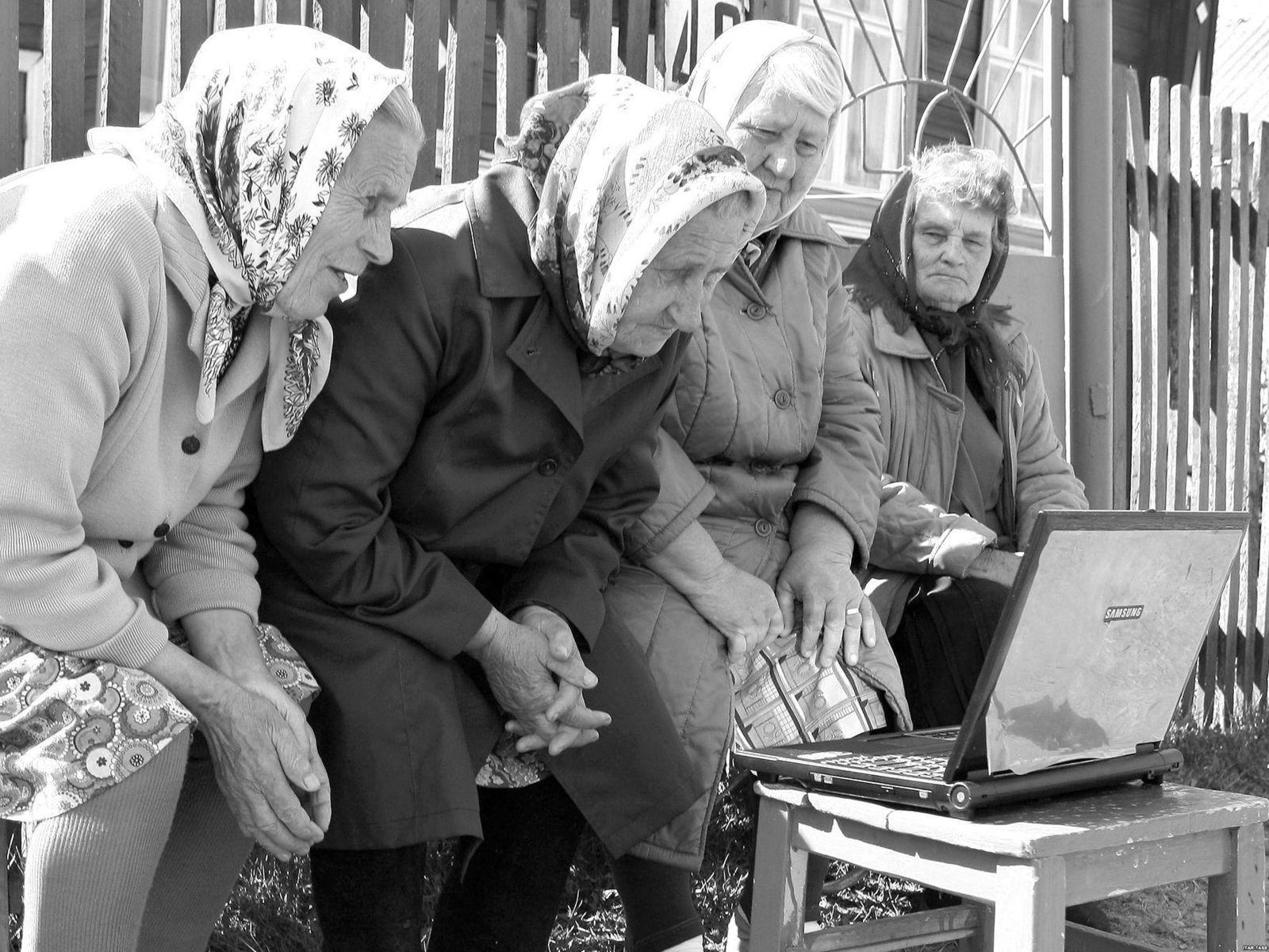 One click Yakutsk обучает работе с сетью