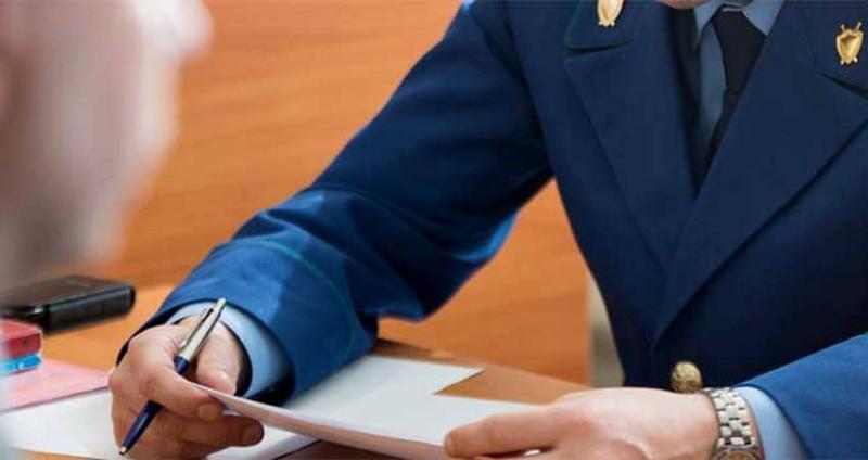 О работе органов прокуратуры Республики Саха (Якутия) по рассмотрению обращений и приему граждан