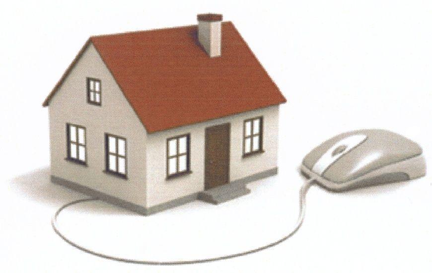 Особенности перехода на новую биллинговую систему «Дом.Онлайн»