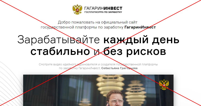 Жительница Якутии потратила на лжебирже 340 тысяч рублей