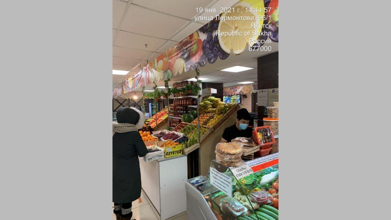 Оперштаб Якутска выявил нарушения в овощных ларьках