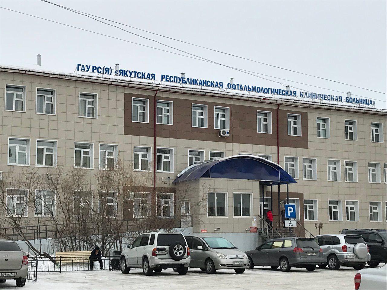 В Якутии инвалид смог добиться госпитализации только при помощи омбудсмена