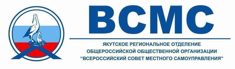 Конференция изберет делегатов на съезд ВСМС