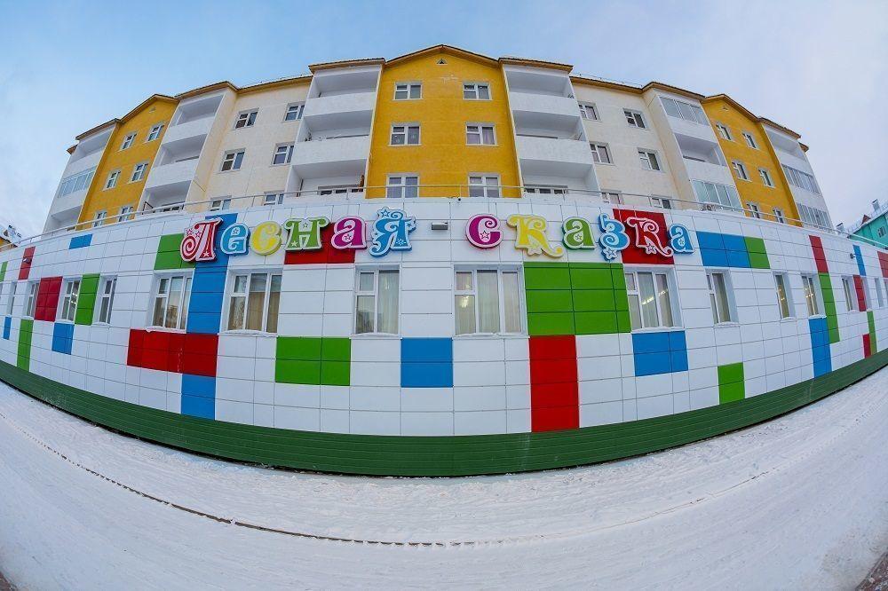 В Якутске открылся новый детский сад «Лесная сказка»