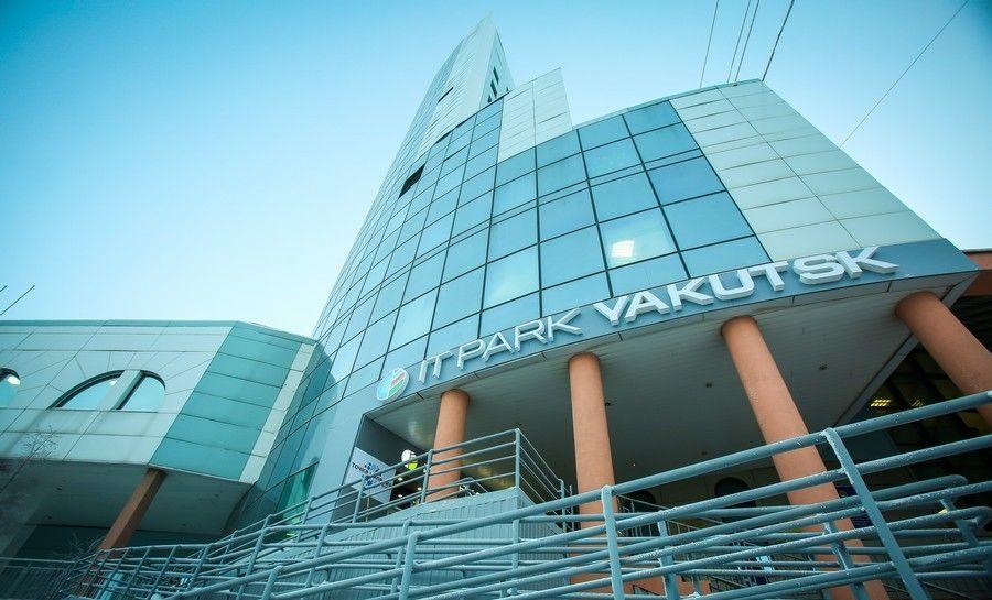 Якутские предприятия организуют экскурсии для туристов