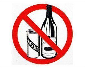 Алкоголь на пляжах запрещен
