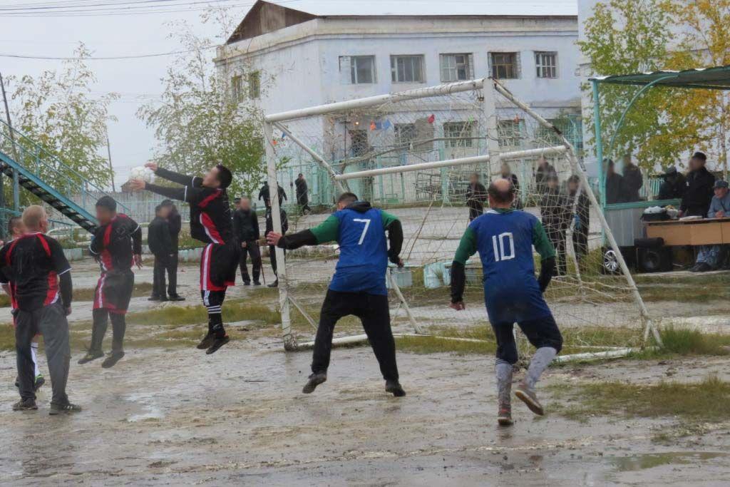 На базе ИК №6 состоялся чемпионат по футболу