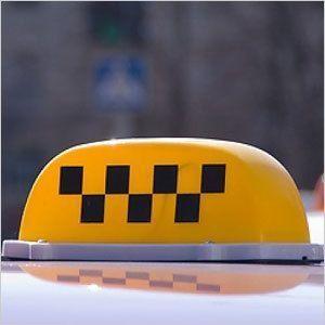 О городском такси