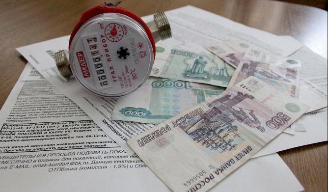 Как оплачивать услуги ЖКХ без управляющих компаний
