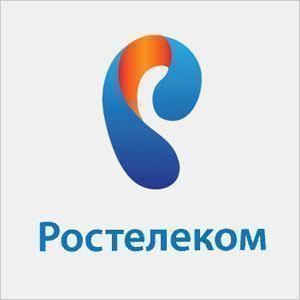 """Новый бренд """"Ростелекома"""""""