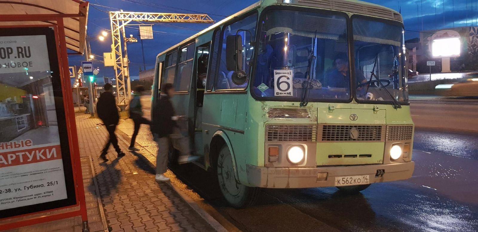 В Якутске изменили схему движения автобусного маршрута №6