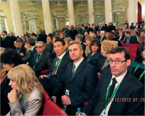 Всероссийский съезд судей России