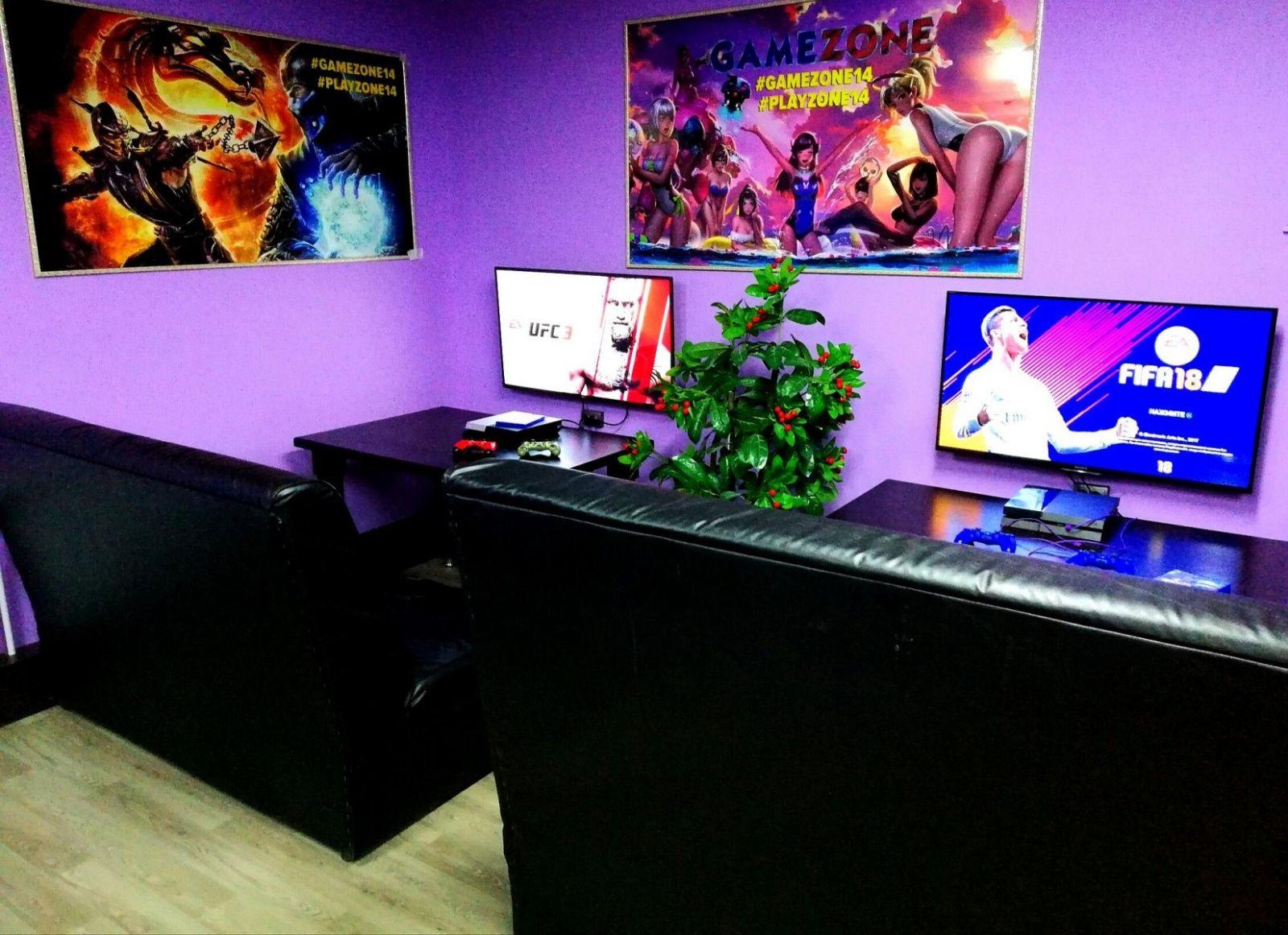 Власти Якутии разрешили компьютерным клубам работать