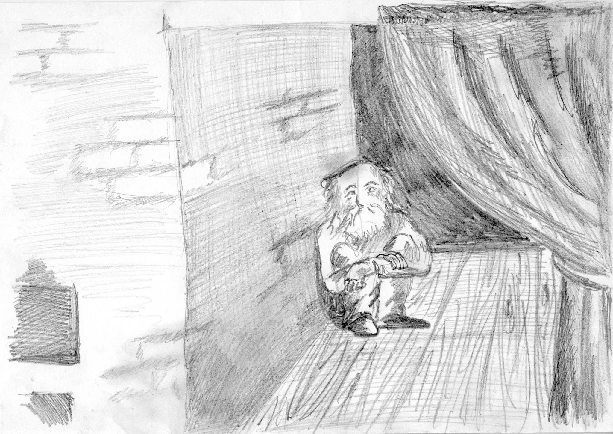 Старичок за занавеской и другие