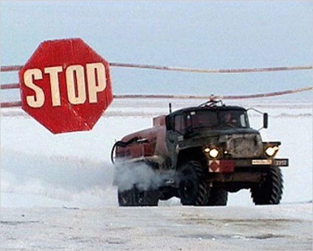 Ледовая переправа закрыта среди зимы