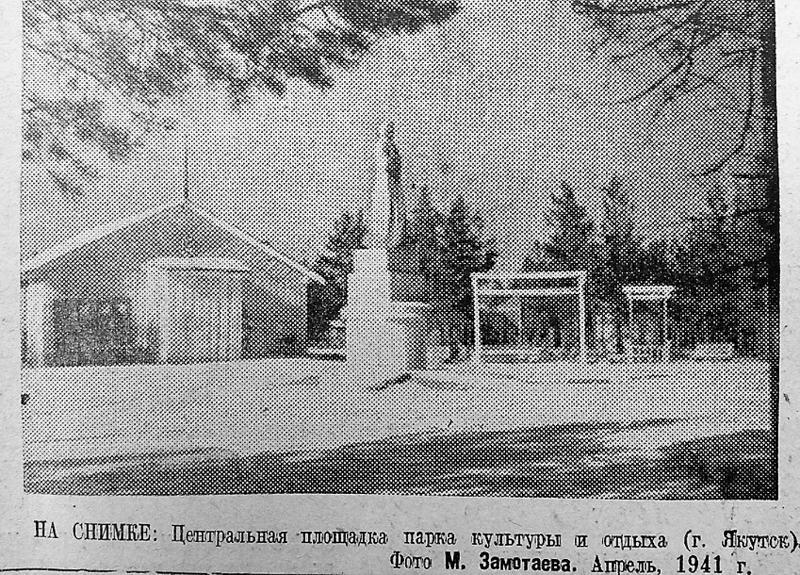 Три памятника Сталину  в Якутске и окрестностях. Куда они делись?