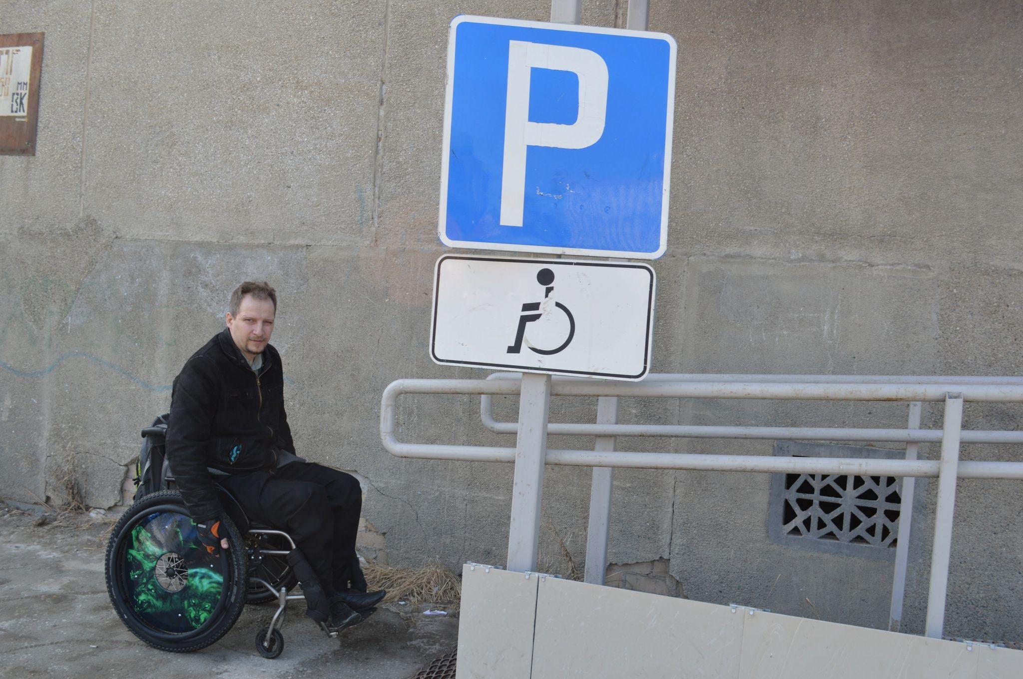 Насколько доступен город для людей на колясках