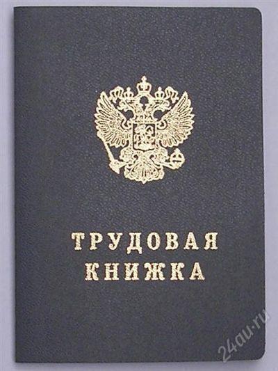 В России планируют исключить «непрерывный стаж»