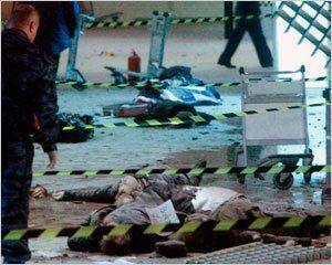 Россия - 2011: От взрыва в Домодедово до Болотной площади