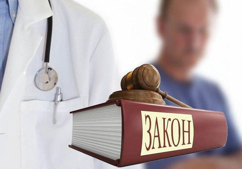 Больницу наказали  за смерть пациентки