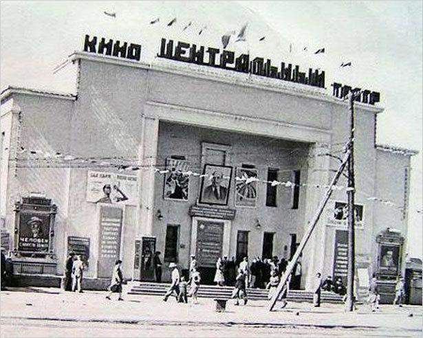 Старейшему кинотеатру Республики - 70 лет!