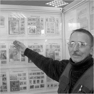 В Якутске открылась выставка марок