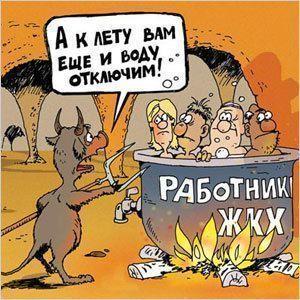 """УК """"Уют"""" не до уюта жителей"""